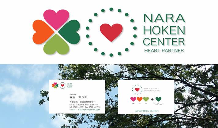 奈良保健センター ロゴ