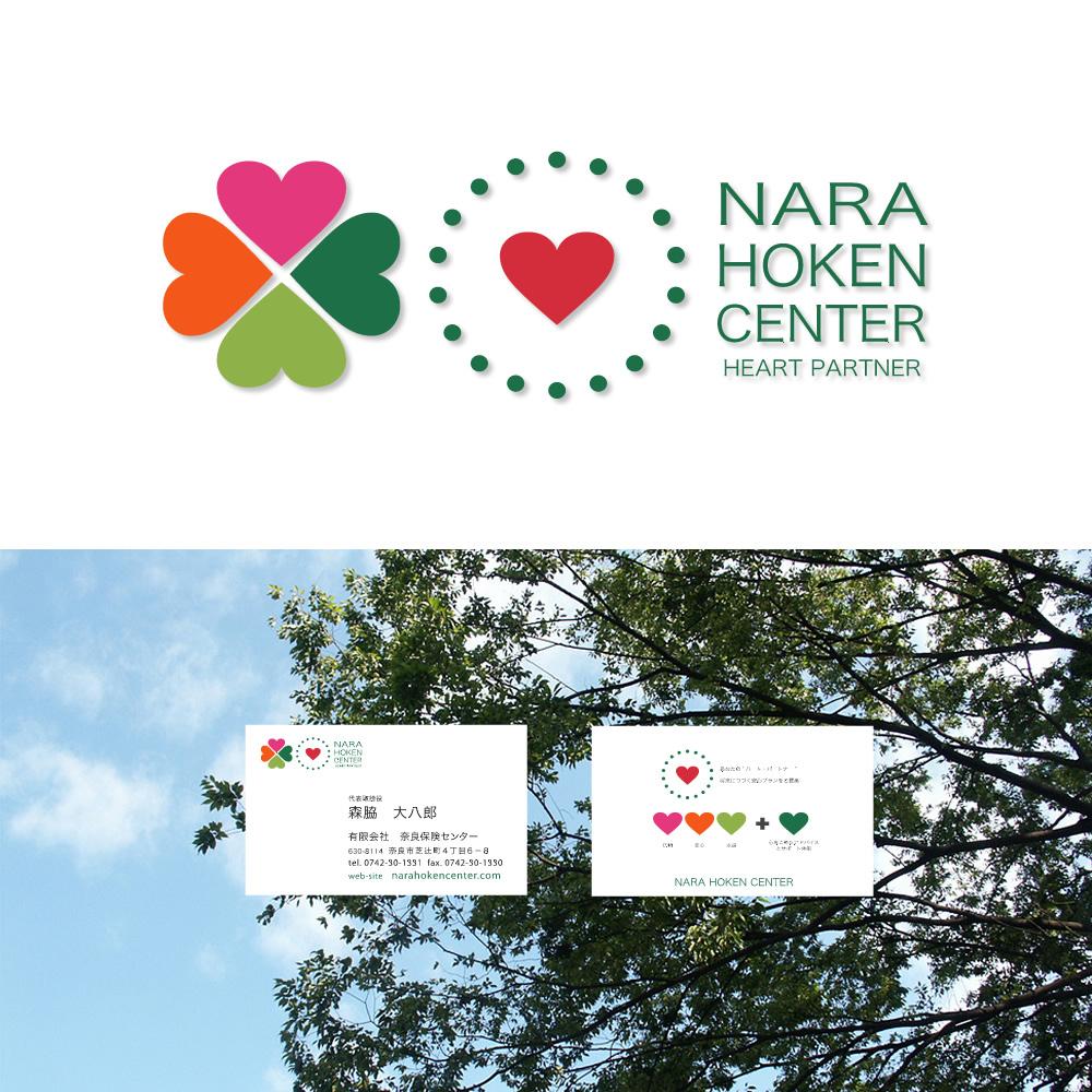 奈良保健センター(ロゴ 保険会社)